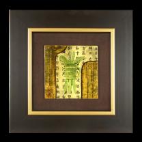Картина Винный кубок