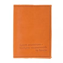 Обложка на паспорт ЧеГевара(рыж..)