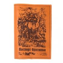 Обложка на паспорт Олень (св.корч.)