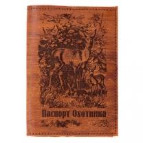 Обложка на паспорт Олень (беж.)