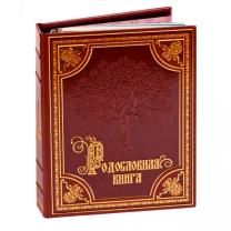 Родословная книга Изысканная эко-кожа с золотой росписью (подар.упак)