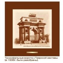 Панно  Памятник Александру II